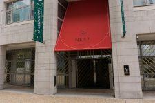 Hôtel Nest: Réouverture après plusieurs mois de travaux
